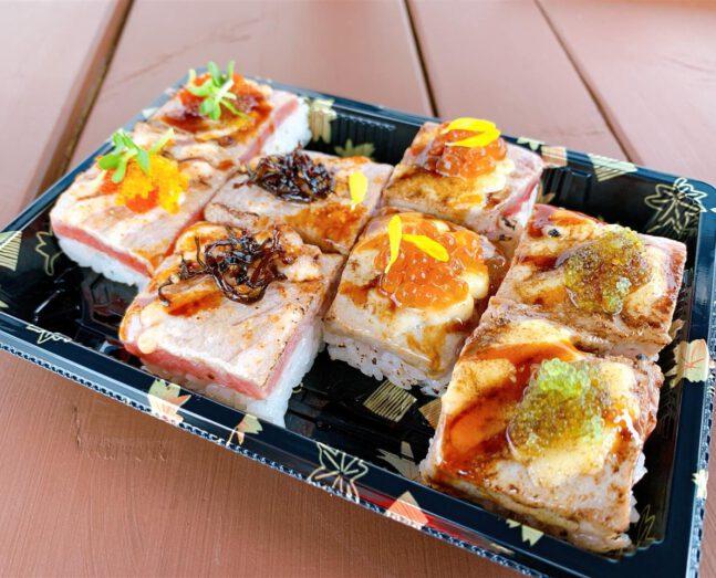Oh-toro Aburi Sushi